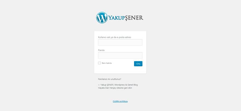 WordPress Admin Panel Giriş Logosunu Değiştirme